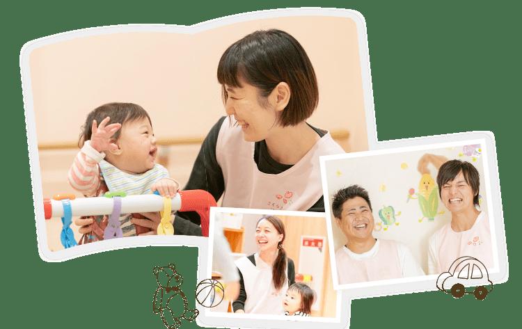 笑顔の先生と園児たち