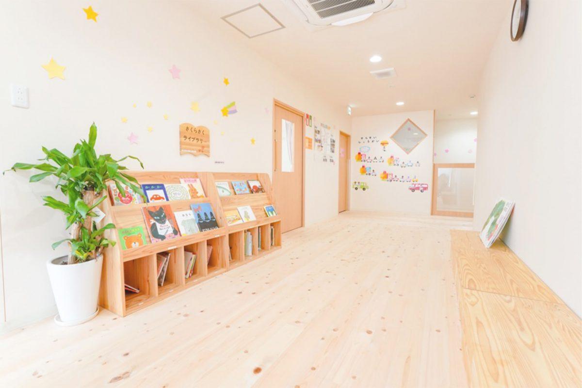 11月【就職・転職フェア情報】大阪 名古屋あり!のアイキャッチ