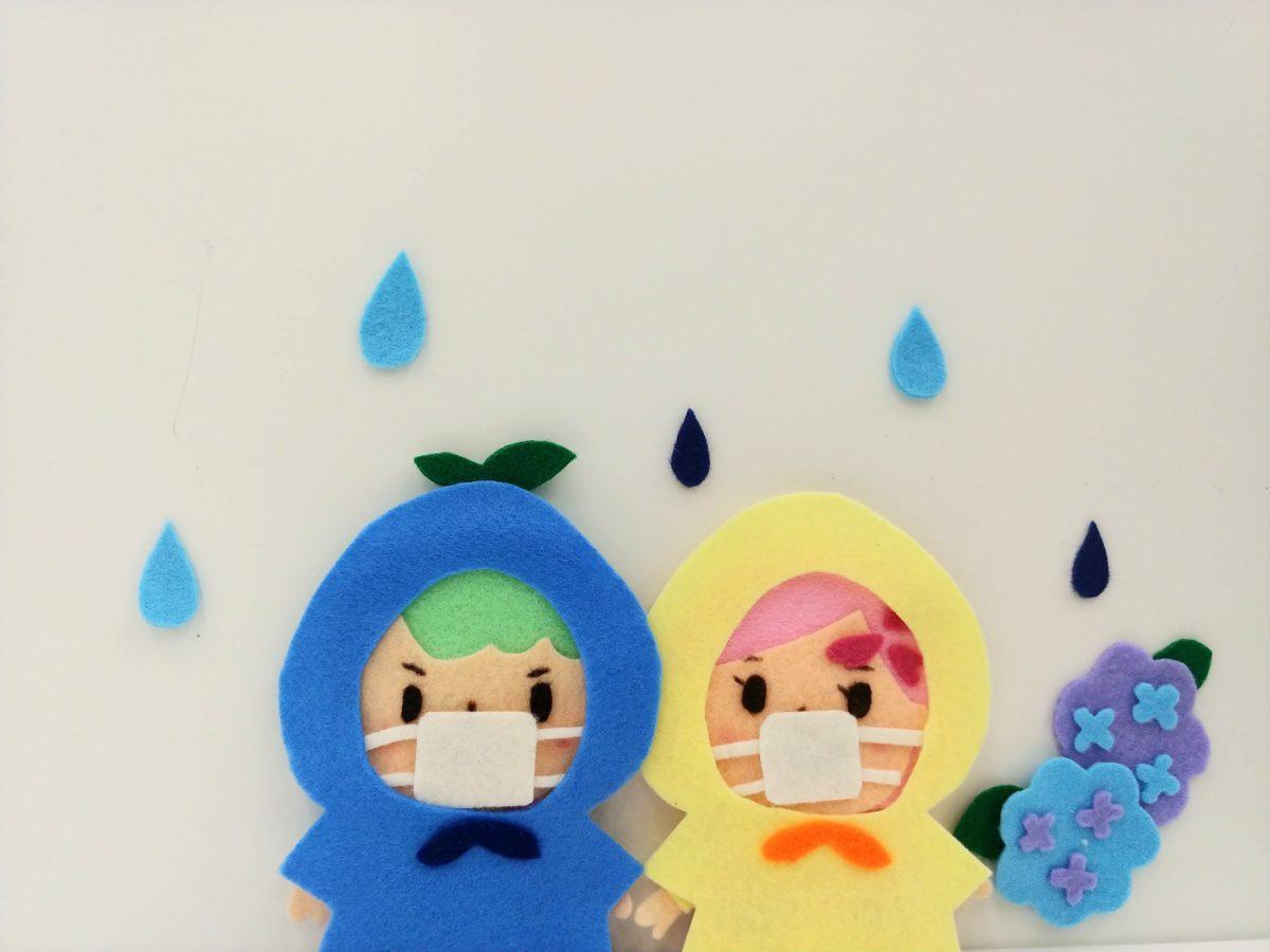 【Web説明会&保育園・生中継開催決定】のアイキャッチ