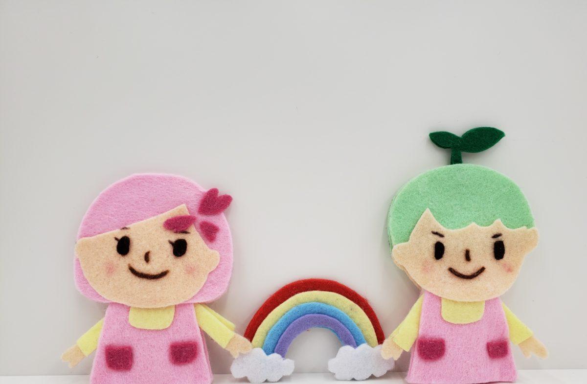 【保育士】22年3月卒★☆WEB会社説明会・生中継見学☆★ のアイキャッチ
